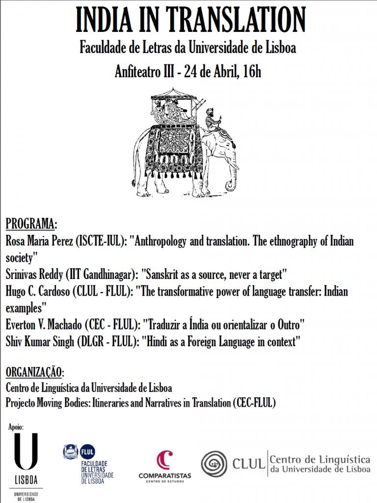 India in Translation, 24 de abril, 16h