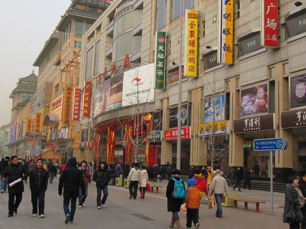 Curso de verão | China e Extremo Oriente: identificar desafios e definir o futuro