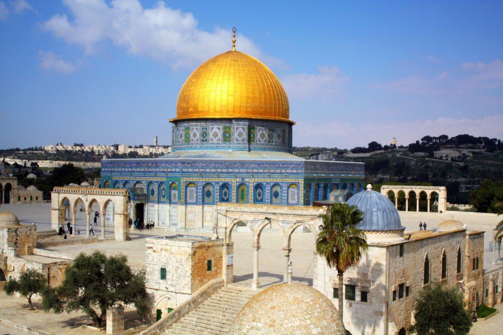 Curso de verão | O Médio Oriente na Política Mundial