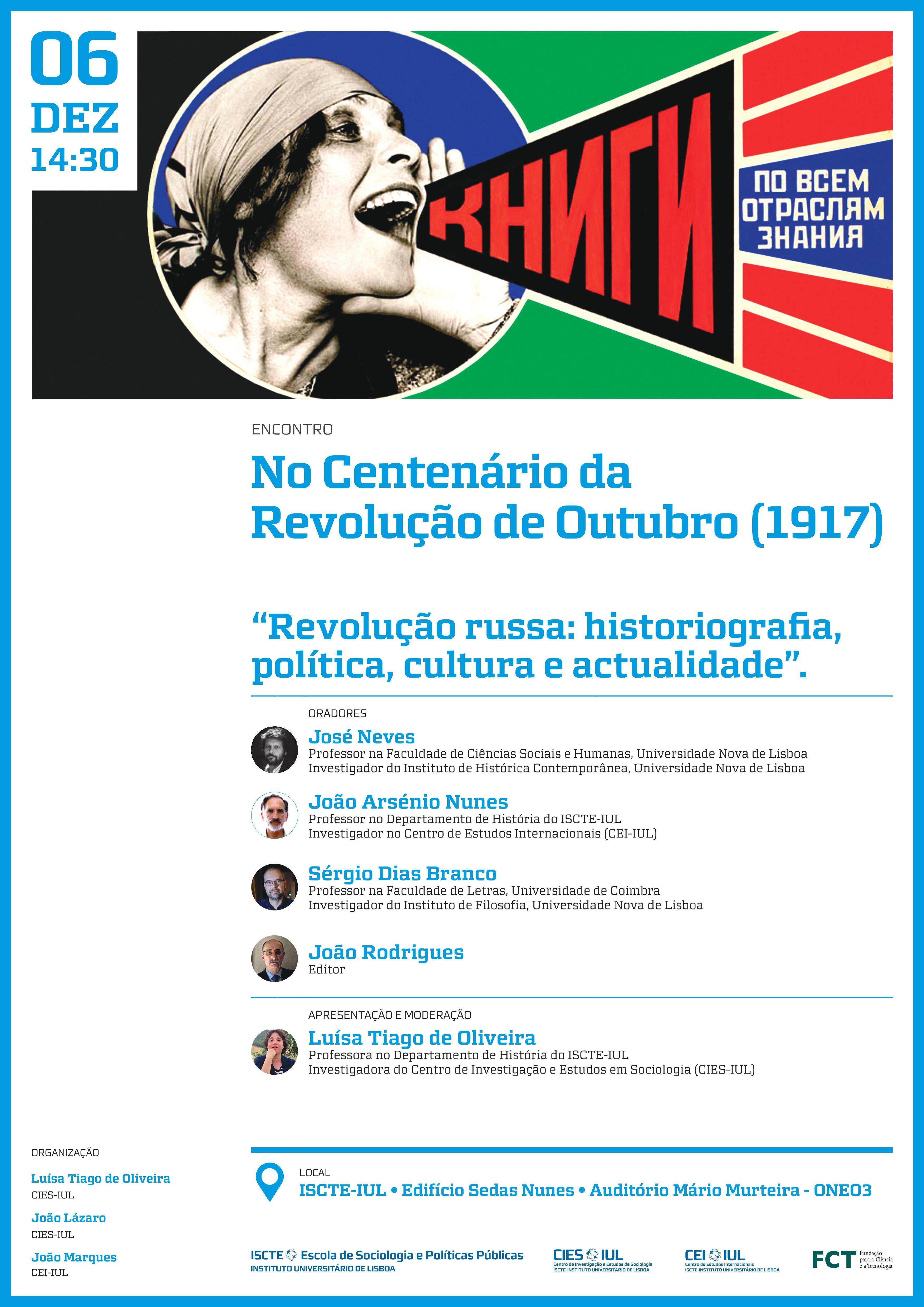Revolução Russa: historiografia, política, cultura e actualidade