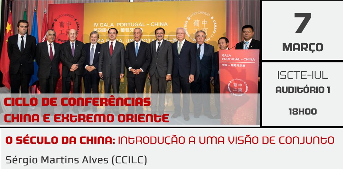 7 MAR | Seminário – O Século da China: Introdução a uma visão de conjunto